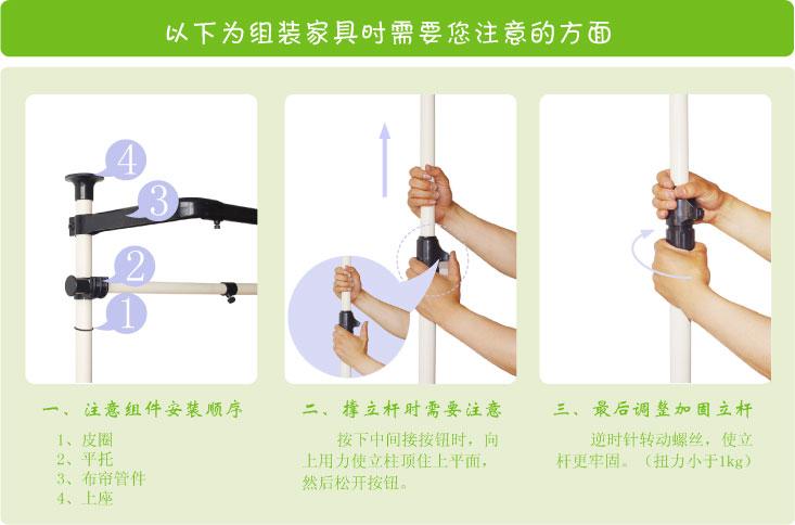 钢管自制晾衣架设计图