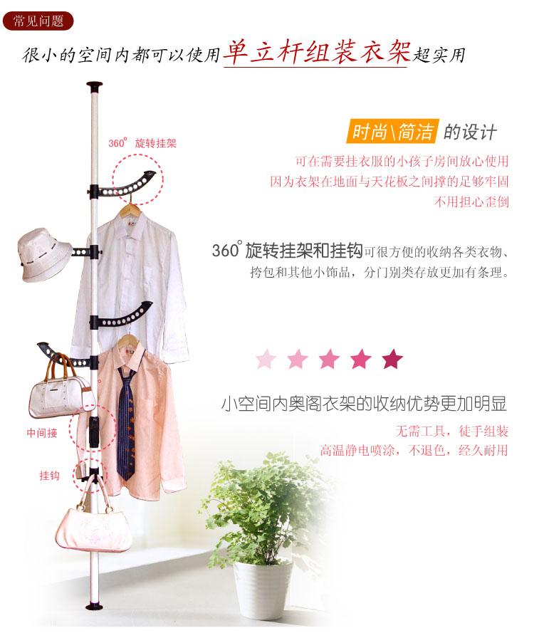钢管自制晾衣架设计图展示